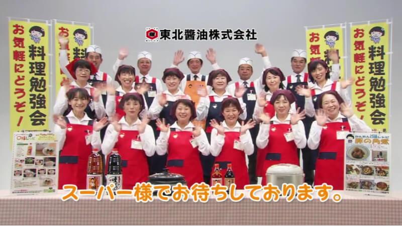 黄色いのぼりの料理勉強会 社員編A